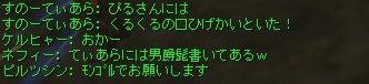 8/30 落書き合戦