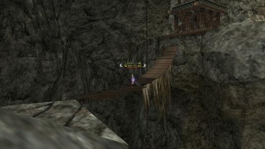とある場所の吊り橋