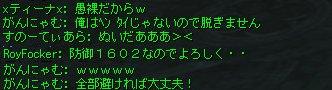 9/4 服着ようよ!w
