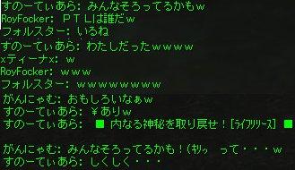 9/4 あれ・・・?w PTL私だっけ?w