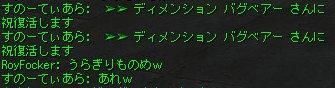 9/8 大事なことは2回?!