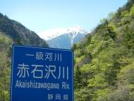 赤石沢川と赤石岳