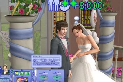 うみうに結婚式03