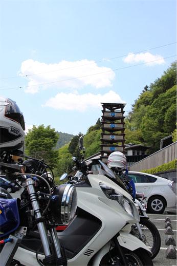 富士見峠ツー03