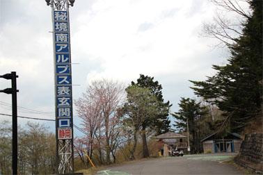 富士見峠ツー10