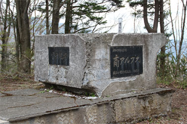 富士見峠ツー11