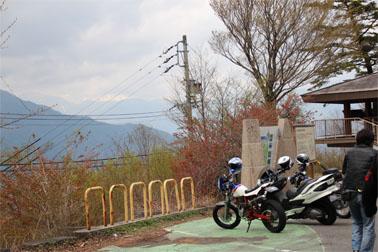 富士見峠ツー12