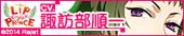 banner_200_40_thumb3.jpg