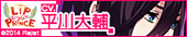 banner_200_40_thumb5.jpg