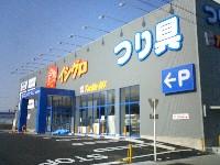 1_1238473363_2_jp.jpg