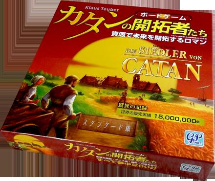 catan140723_001.png