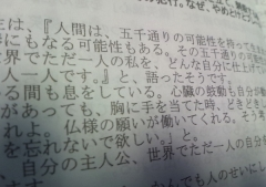 微笑記事1 (1)_600