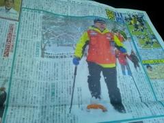 日刊4-4_600