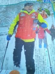 日刊4-4 (1)_600