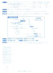 奥津軽ウォーク2014_PAGE0001_600
