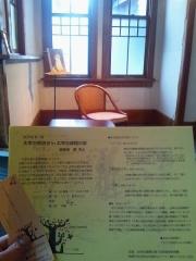 朗読会2014 (2)_600