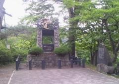 芦野公園歩道7-19 (1)_600