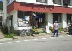 山崎食堂 (1)_600