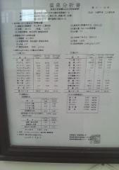 青柳会館 (3)_600