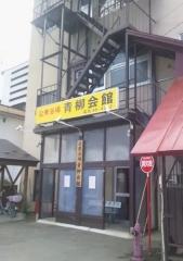 青柳会館 (4)_600