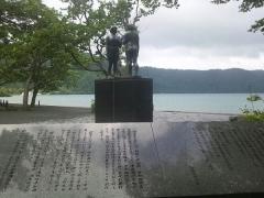 乙女の像 (2)_600