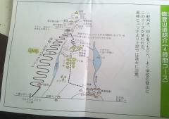 岩木山登山 (26)_600