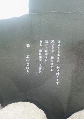 竜泊ライン (11)_600