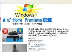 HP4_600.jpg