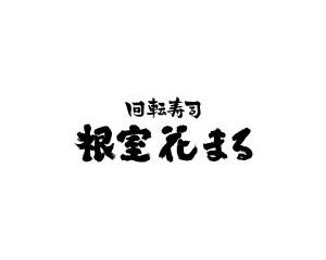 shop_photo_0102[1]