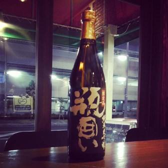 出羽ノ雪 瓶囲い 純米大吟醸