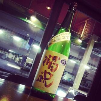 福祝 初しぼり中汲み 特別純米無濾過生原酒