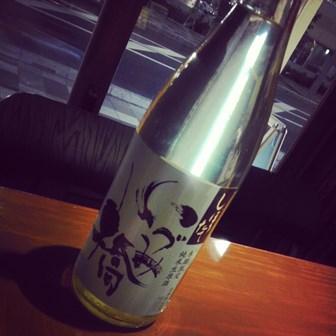いづみ橋 しぼりたて 冬期限定 純米生原酒