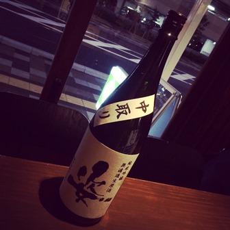 姿 中取り 純米吟醸 無濾過生原酒