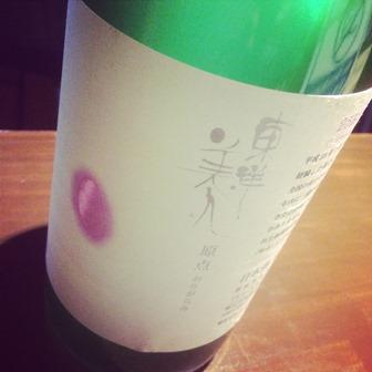 『東洋美人 原点 おりがらみ 25BY 奇跡の新酒』