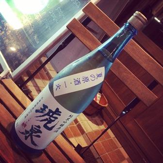 琥泉 純米吟醸原酒