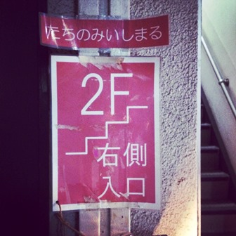 写真 1 (21)