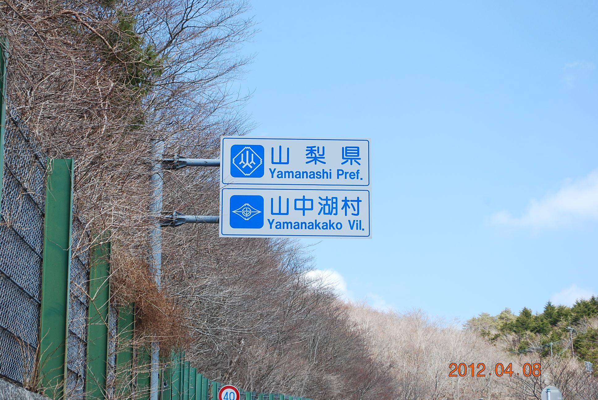 2012_0408_112603-DSC_0282.jpg