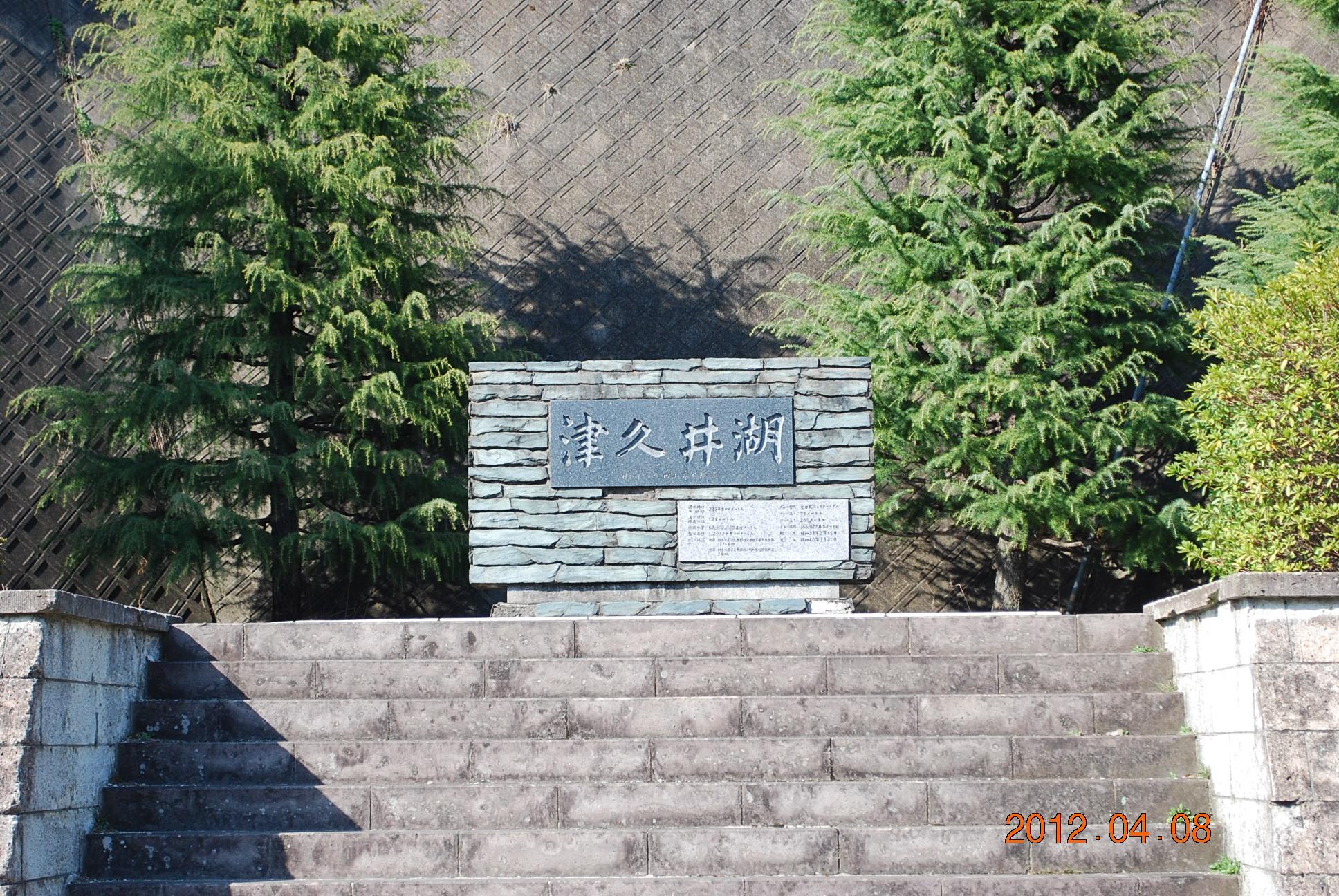 2012_0408_151414-DSC_0293.jpg