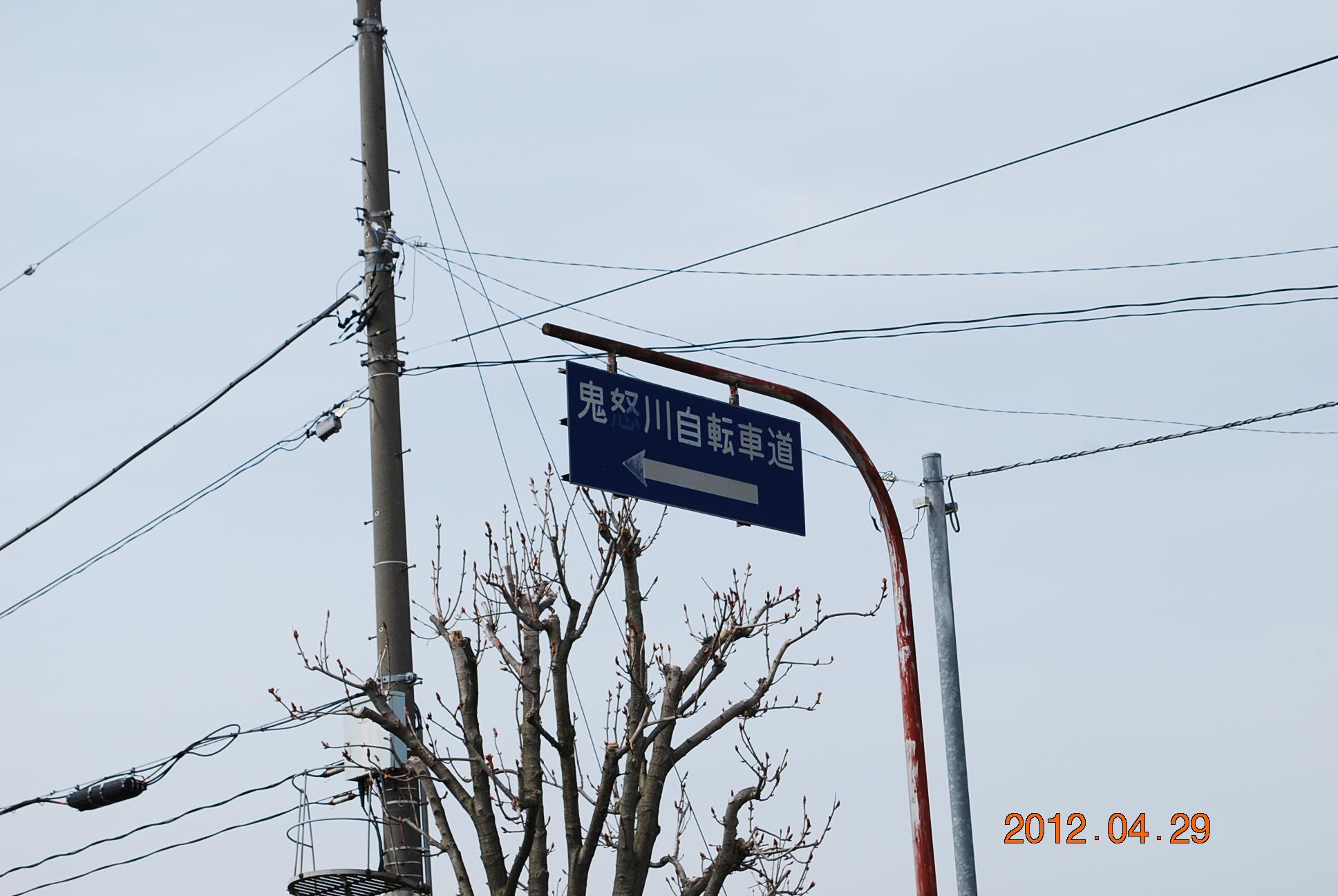 2012_0429_133925-DSC_0317.jpg