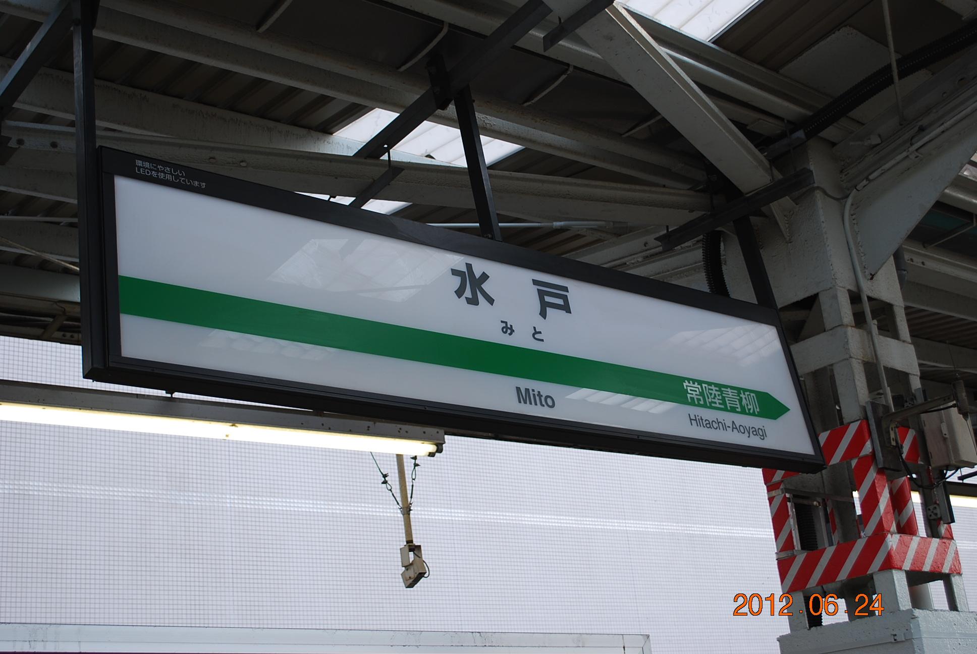 2012_0624_071051-DSC_0439.jpg