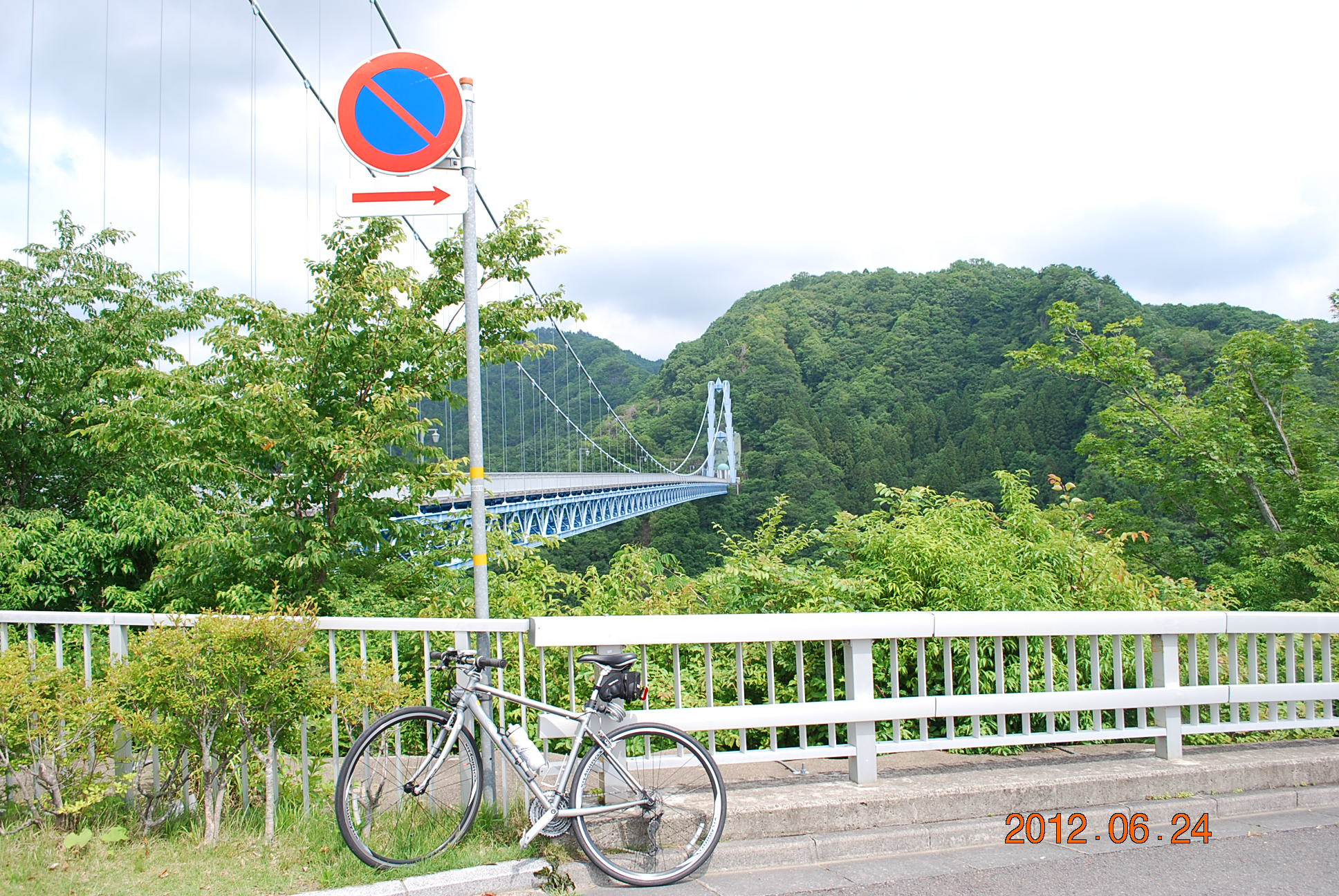 2012_0624_094514-DSC_0443.jpg