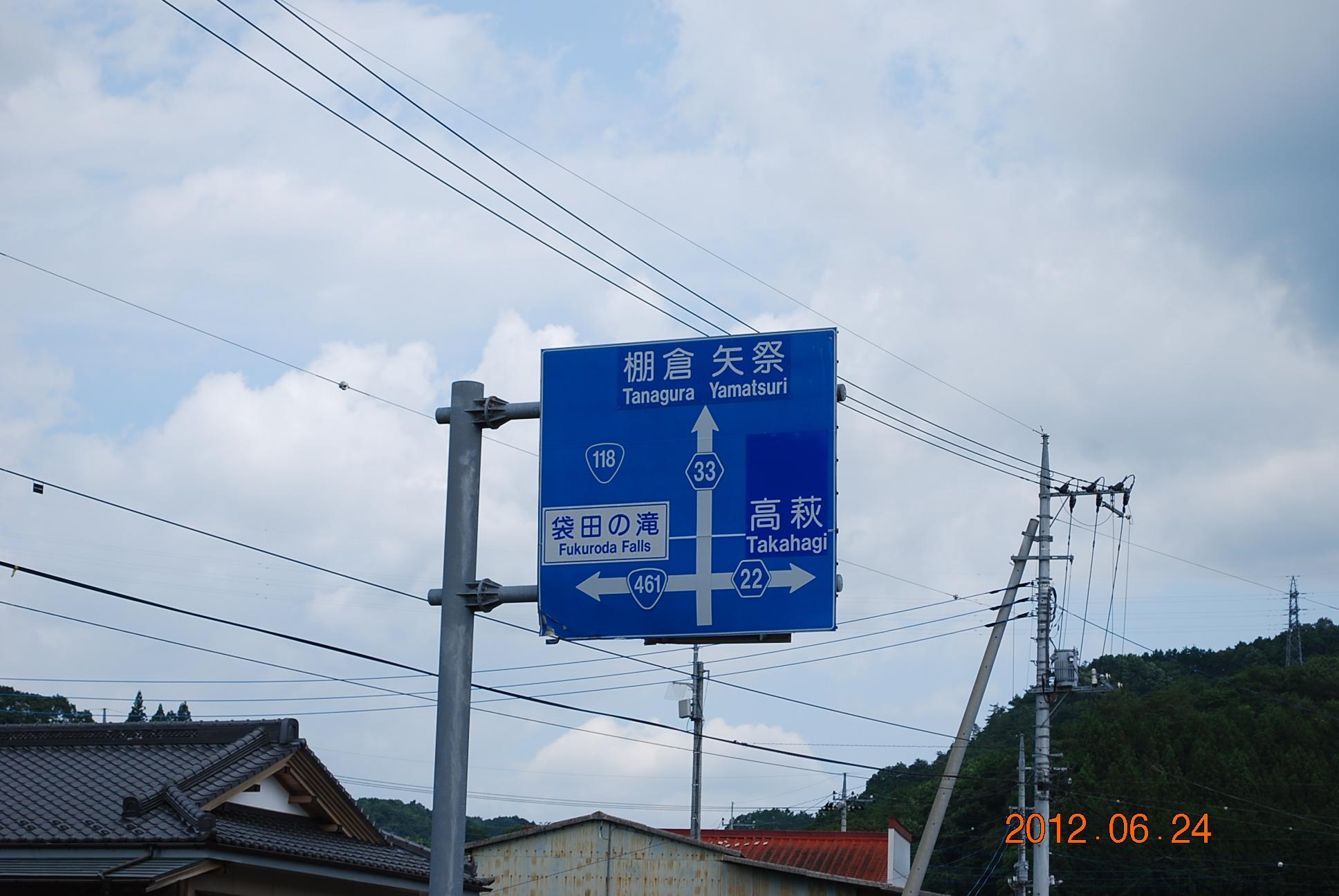 2012_0624_102751-DSC_0445.jpg