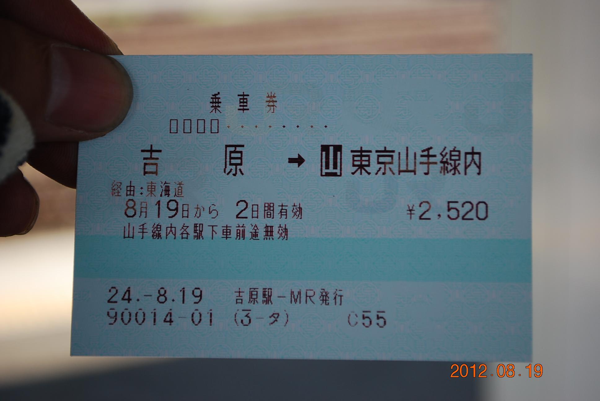 2012_0819_162009-DSC_1019.jpg