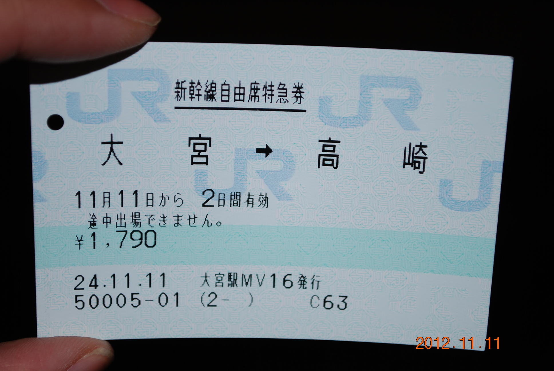 2012_1111_063500-DSC_1261.jpg
