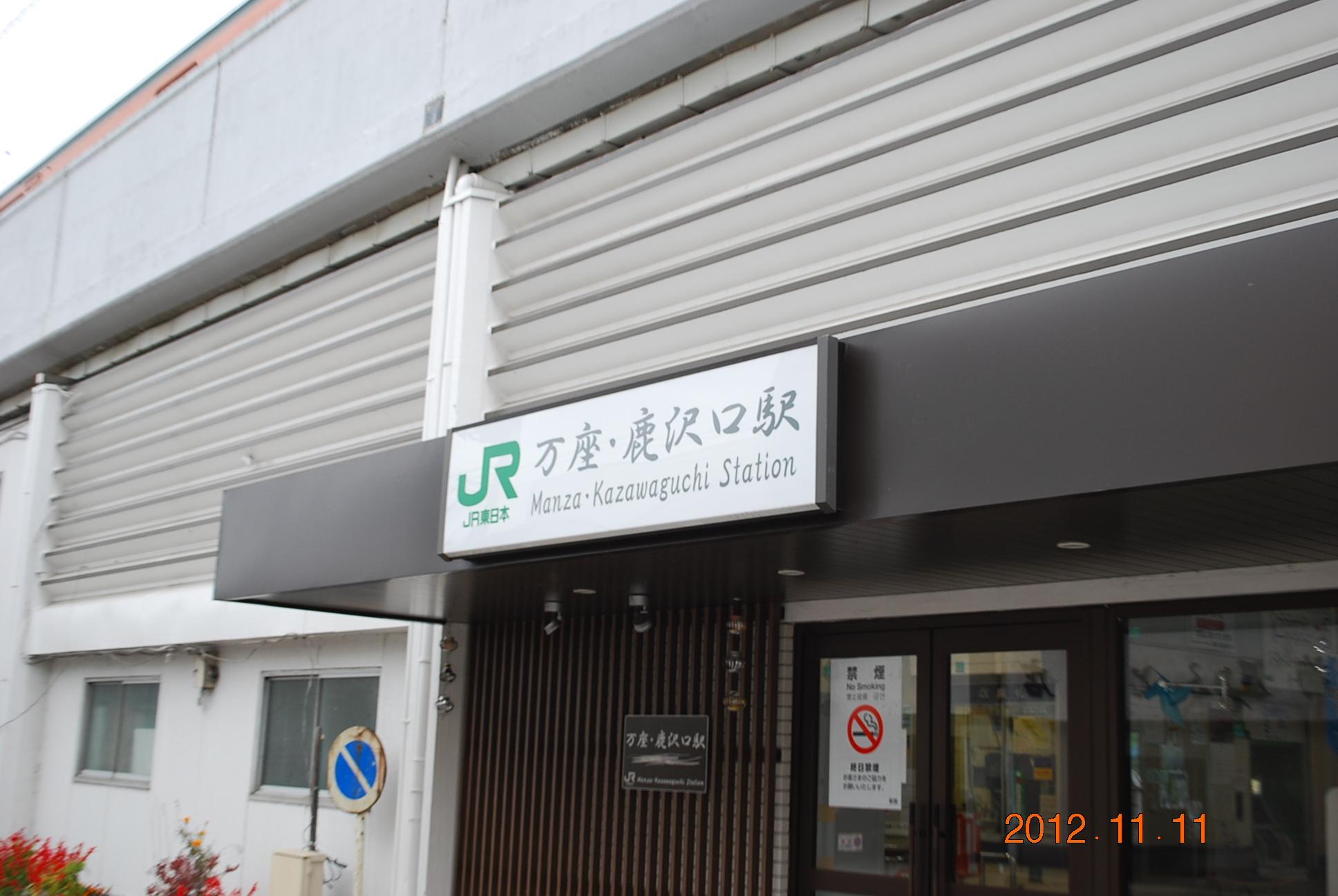 2012_1111_092148-DSC_1271.jpg