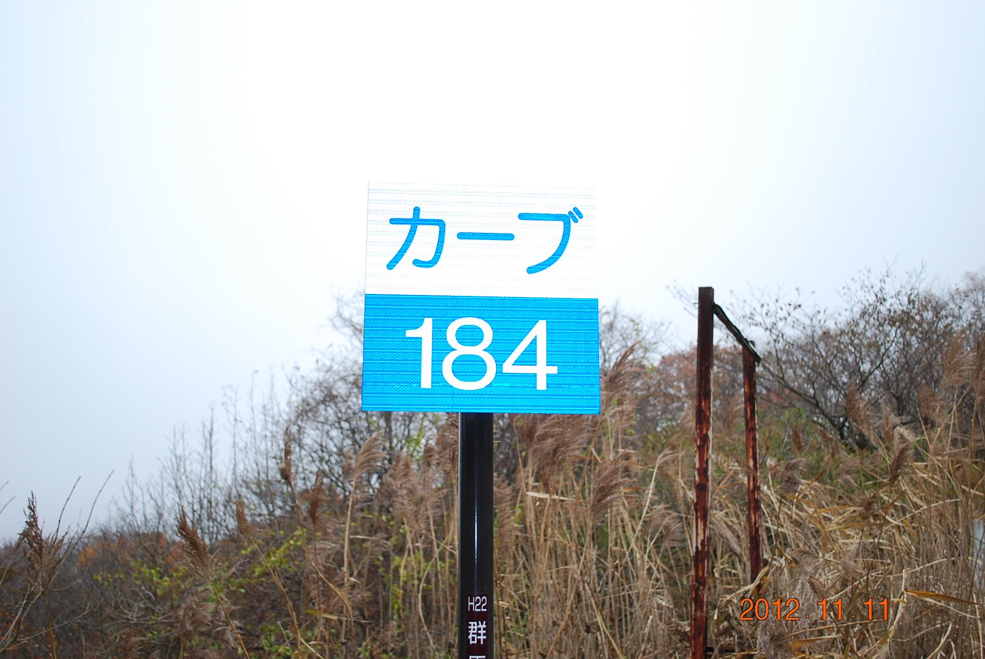 2012_1111_125937-DSC_1302.jpg