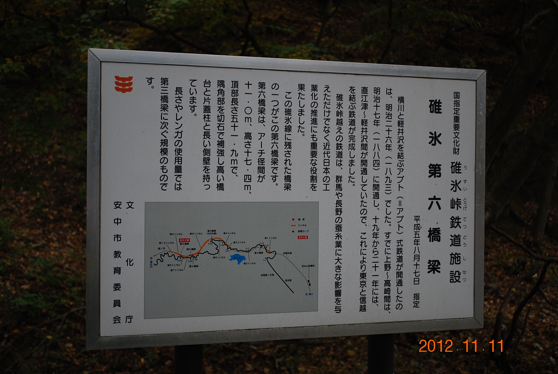 2012_1111_132207-DSC_1305.jpg