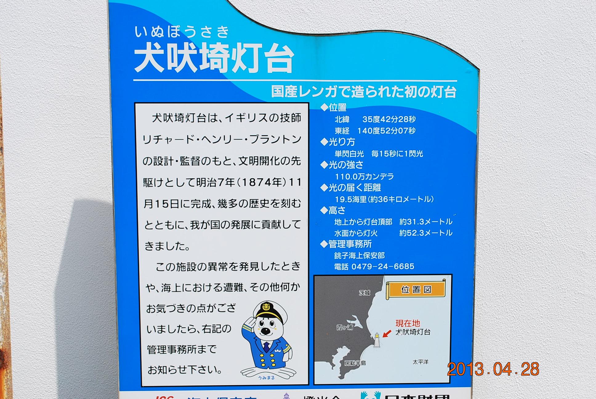 2013_0428_125750-DSC_1735.jpg