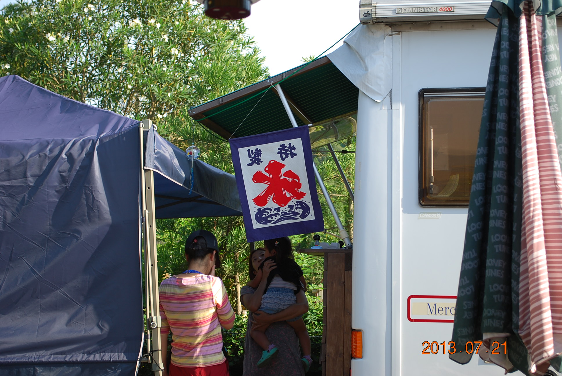 2013_0721_165935-DSC_1888.jpg