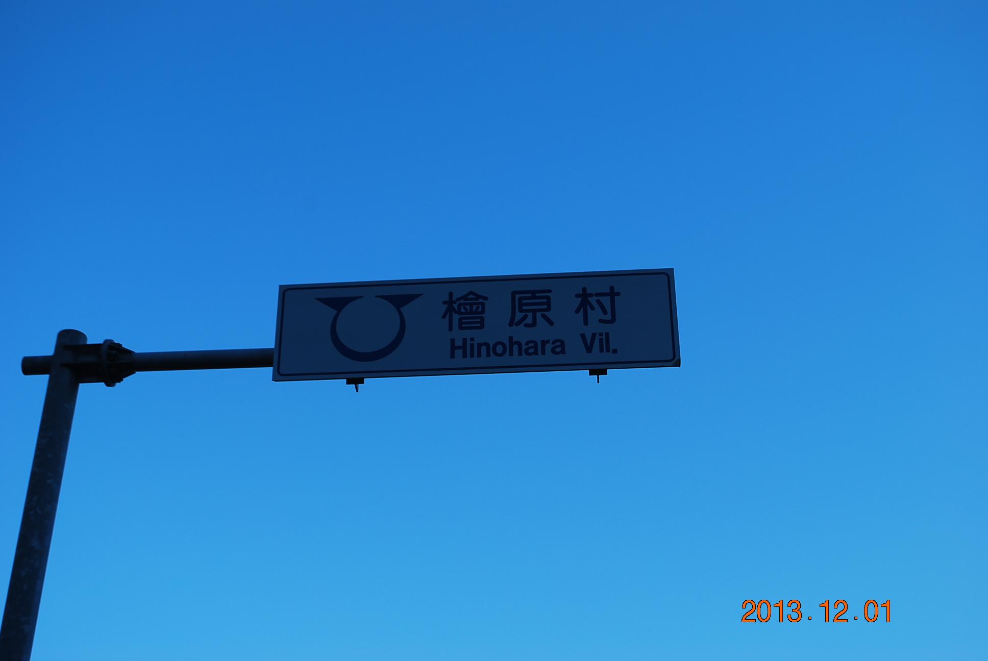 2013_1201_140208-DSC_2394.jpg